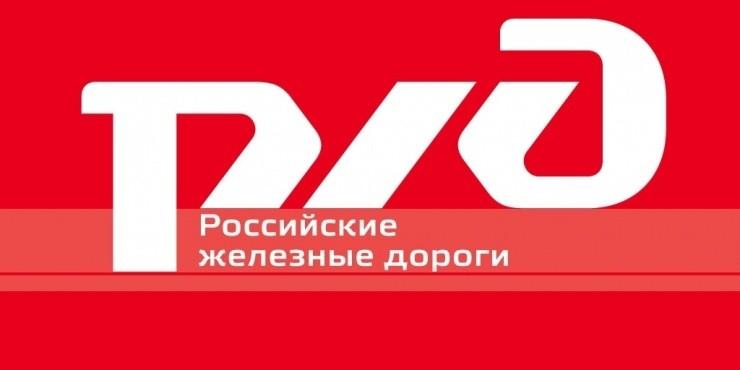 Опоздания поездов на Горьковской и Свердловской железной дороге