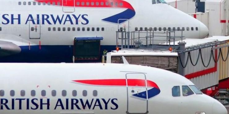 Продолжается очередная забастовка в British Airways