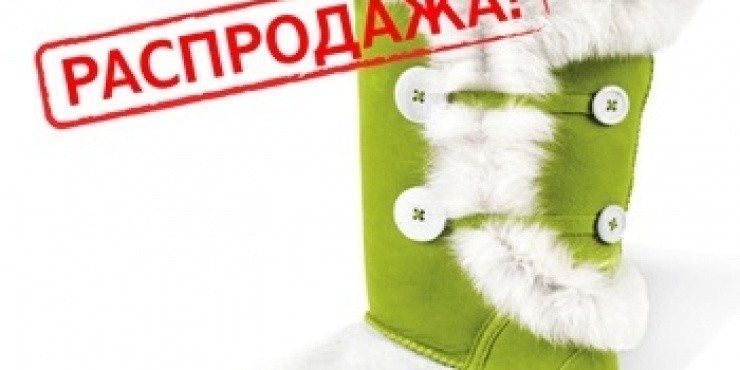 AirBaltic проводит распродажу авиабилетов на осень и зиму