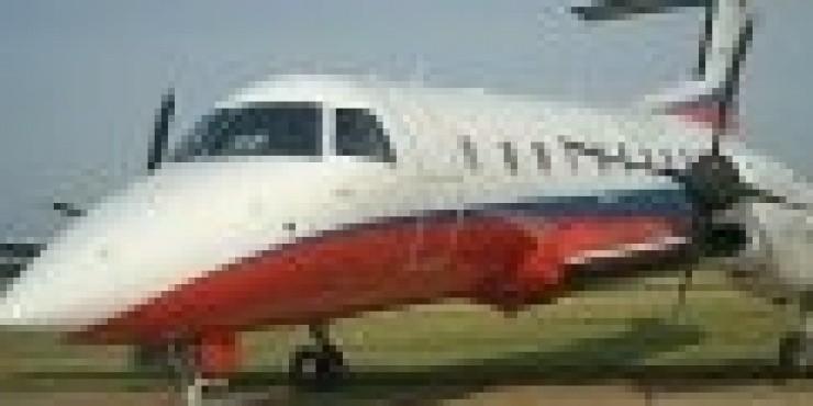 с 25 июля 2011 года Пермь и Екатеринбург свяжут 2 авиарейса