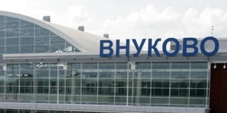 Закрыт терминал D аэропорта Внуково
