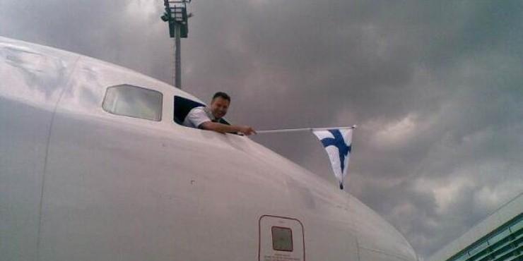 Распродажа от Finnair: Стокгольм, Лиссабон, Малага, Брюссель и др