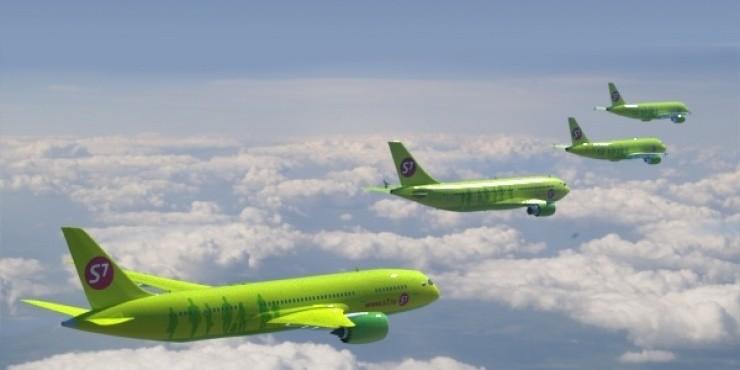 Распродажа S7 Airlines