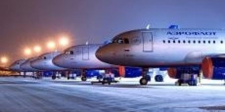 Распродажа Аэрофлота из Москвы и Санкт-Петербурга по РФ