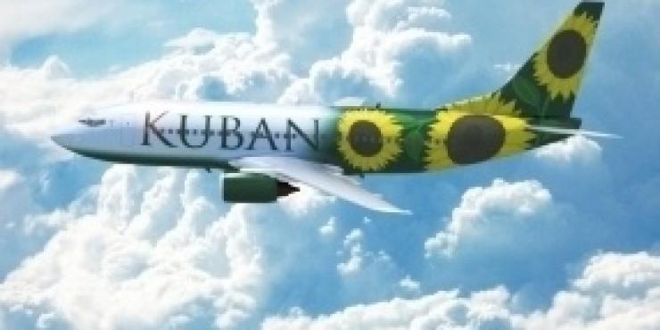 Распродажа авиакомпании