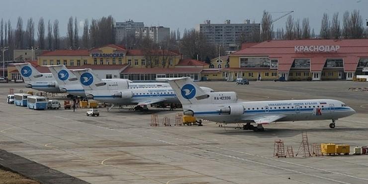 Распродажа Аэрофлота в Краснодар