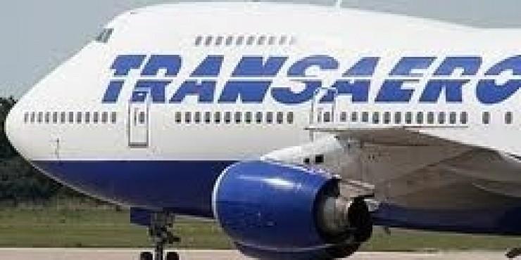 Трансаэро делает скидку из Москвы в города Европы