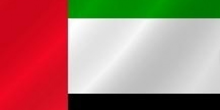Оформление визы в ОАЭ