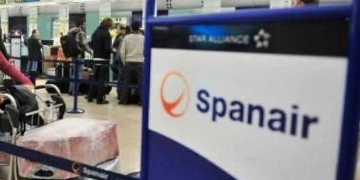 Авиакомпания Spanair прекращает свою деятельность