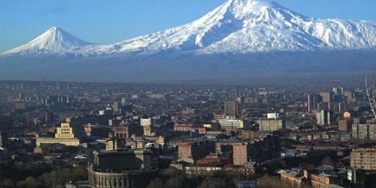 Распродажа Аэрофлота в Ереван