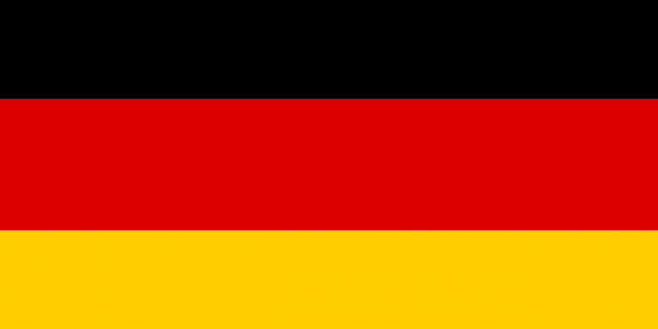 Аэропорт Франкфурт - Франкфурт-на-Майне (Airport Frankfurt), Германия