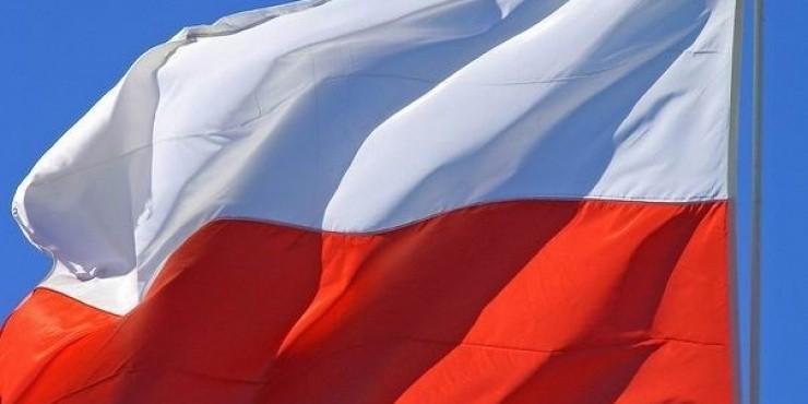 Как сделать польскую визу на Евро 2012 по упрощенной схеме