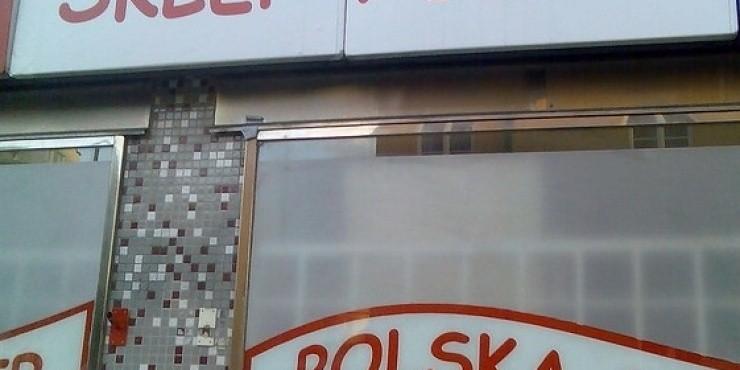 Русско-польский словарь