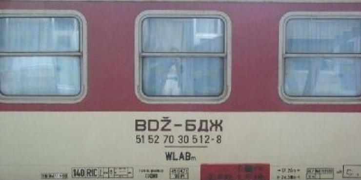Поезда и железная дорога в Болгарии