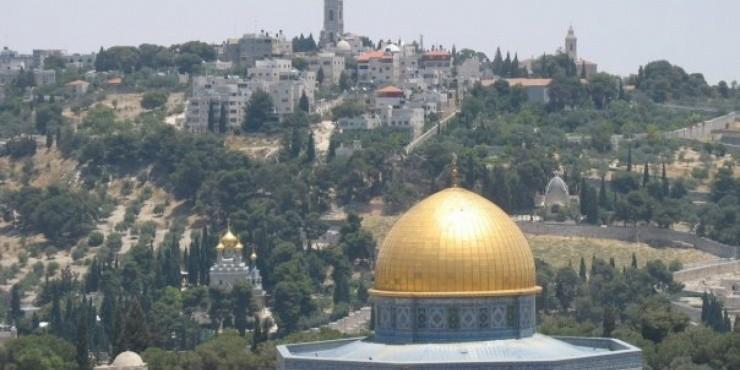 Едем в Израиль..