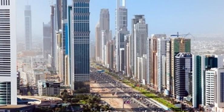 Распродажа Austrian в Дубай, Пекин и Токио