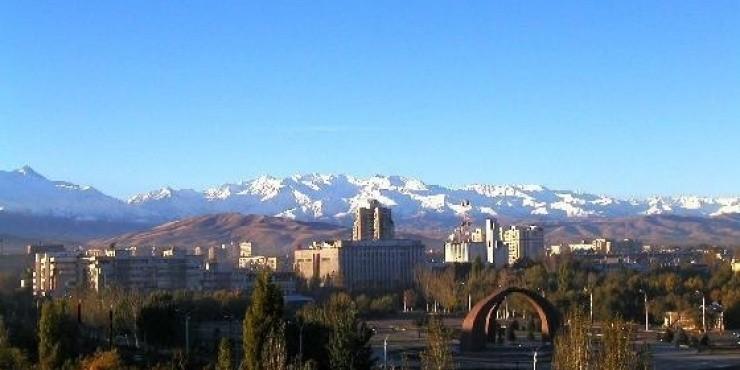 Распродажа Аэрофлота в Бишкек