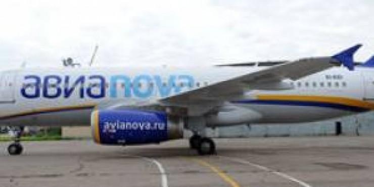 Авианова делает скидку 50% на перелеты в августе