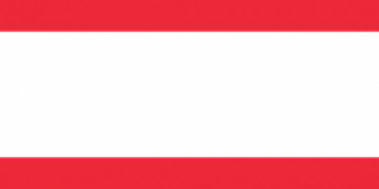 Авиабилеты из Перми в Австрию за 5500 рублей