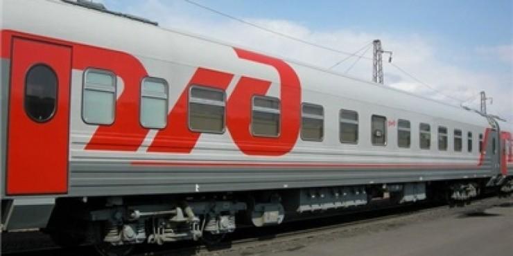 Железнодорожные билеты для детей через Интернет