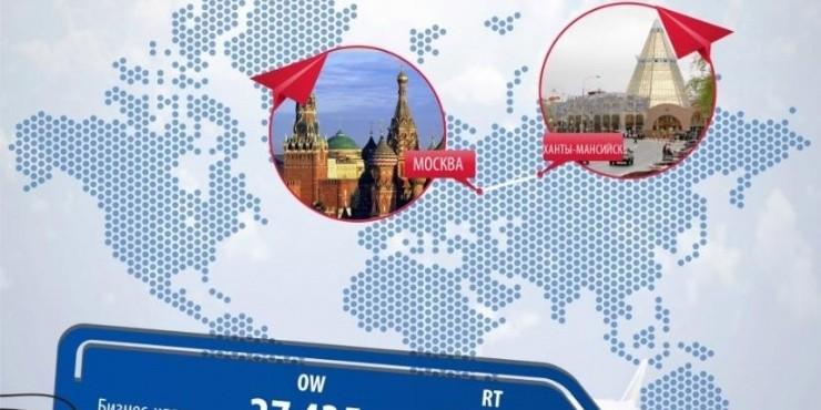 Распродажа Трансаэро в Ханты-Мансийск