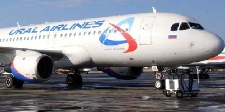 Уральские авиалинии: недорогие тарифы из Екатеринбурга в Рим и Прагу