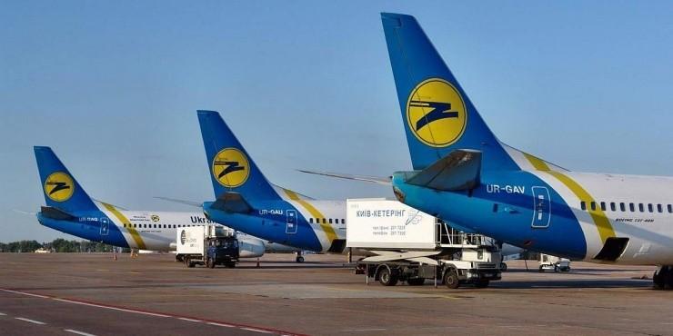 Супернедорогие билеты в Европу из Москвы и Екатеринбурга