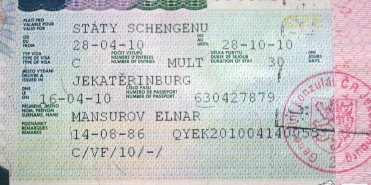 Для получения чешской визы - новая анкета