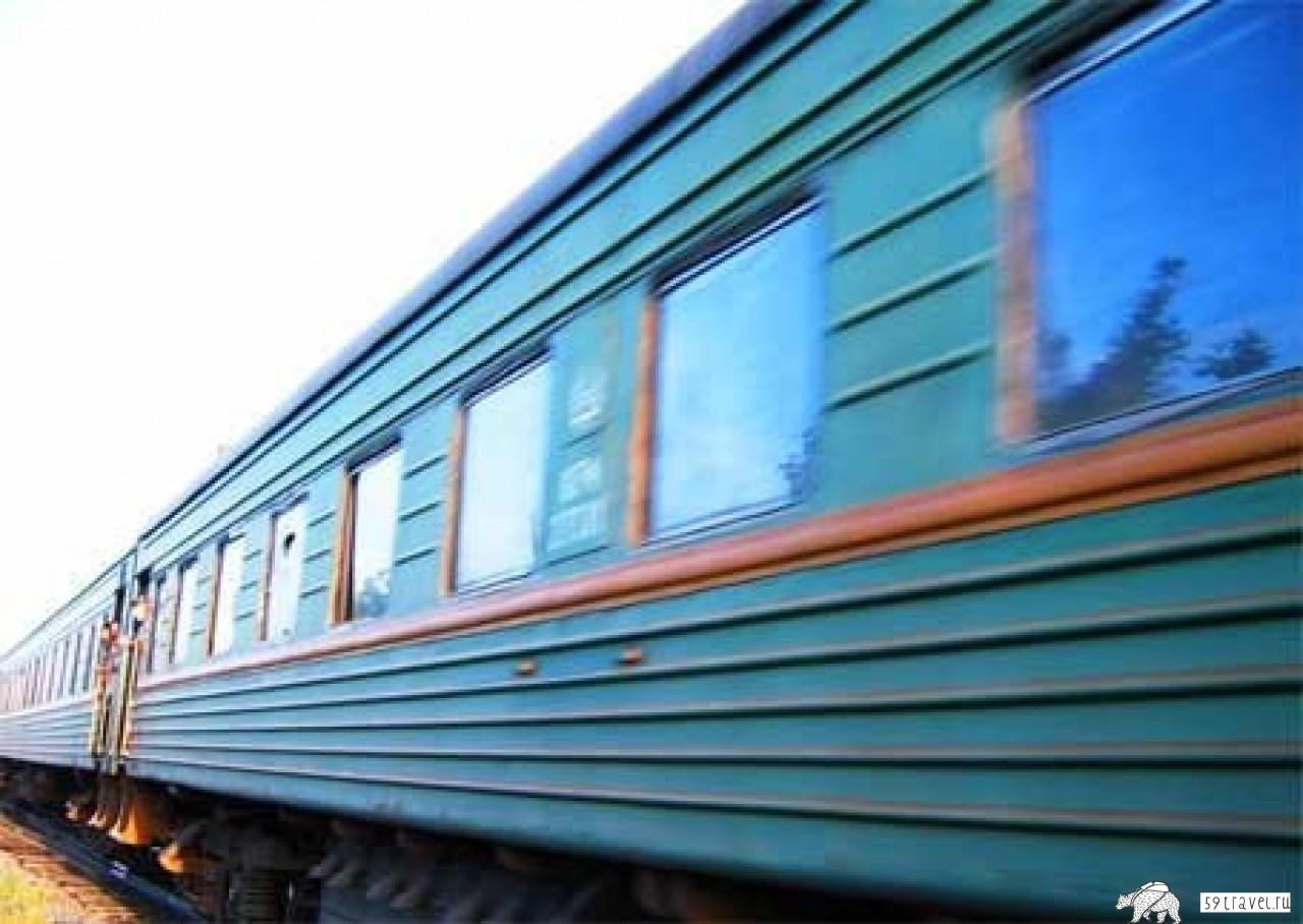 Поезд москва харьков в пути