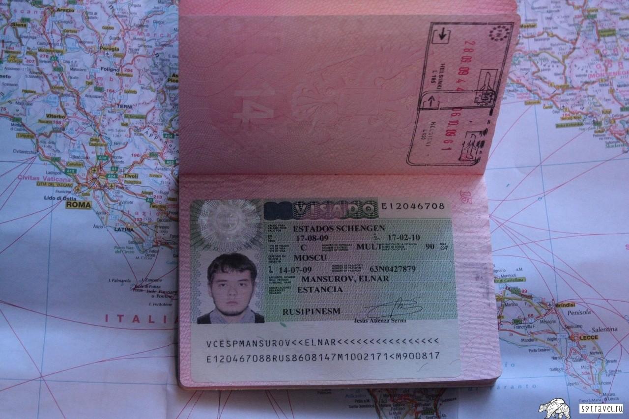 На сколько дают визу в испанию