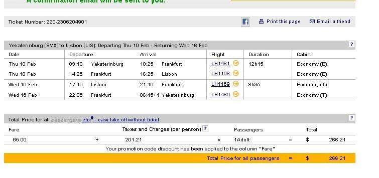 Авиакомпания Lufthansa: ошибка в системе, маркетинговый ход или демпинг?
