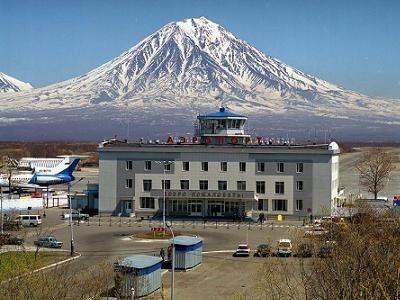 Аэропорт Петропавловск-Камчатский - Елизово (Airport Petropavlovsk), Россия