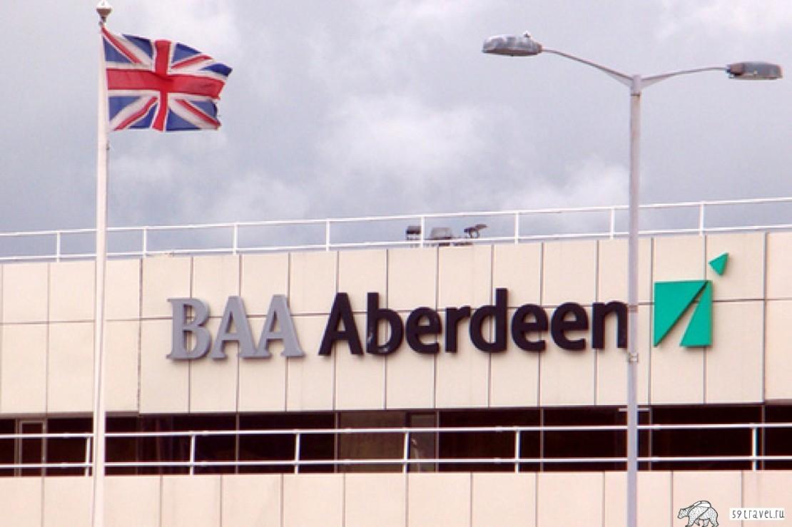 Аэропорт Абердин (Aberdeen Airport), Шотландия