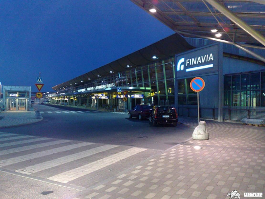 Аэропорт Вантаа - Хельсинки (Airport Vantaa), Финляндия