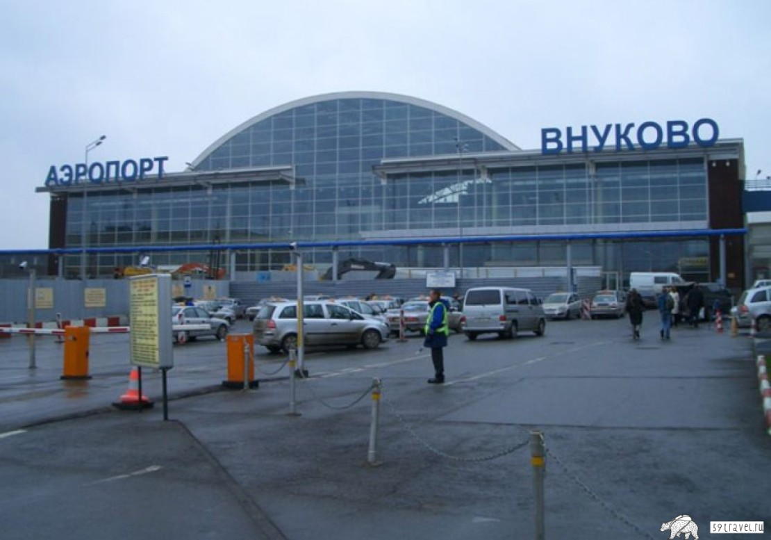 Аэропорт Внуково - Москва (Airport Vnukovo), Россия
