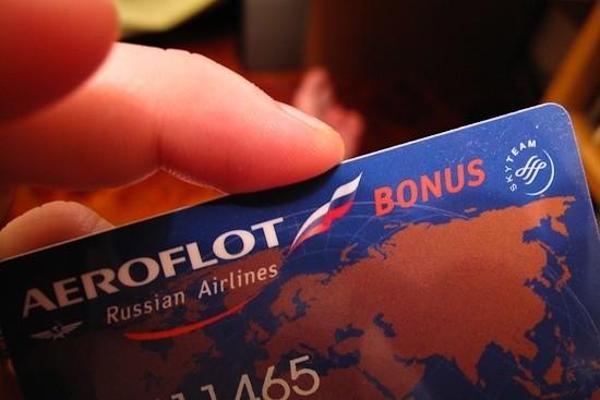 Бонусные программы авиакомпаний, Или как летать бесплатно