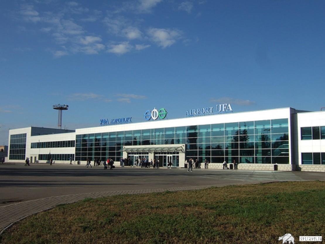 Аэропорт Уфа - Уфа (Airport Ufa), Россия