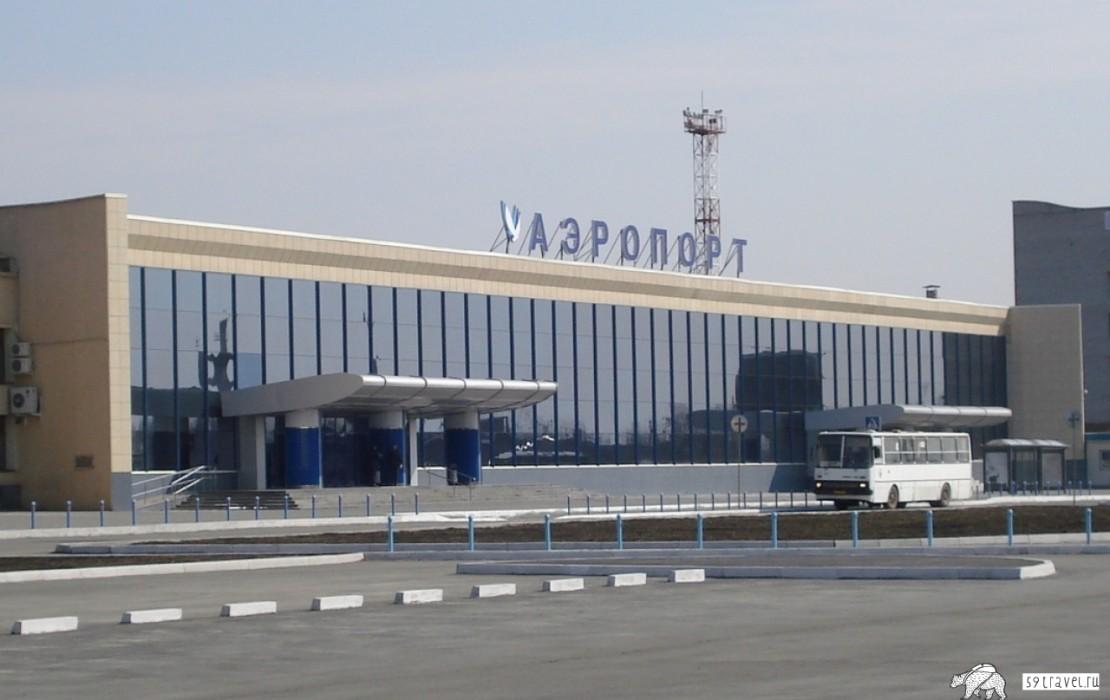 Аэропорт Челябинск - Баландино (Airport Balandino), Россия
