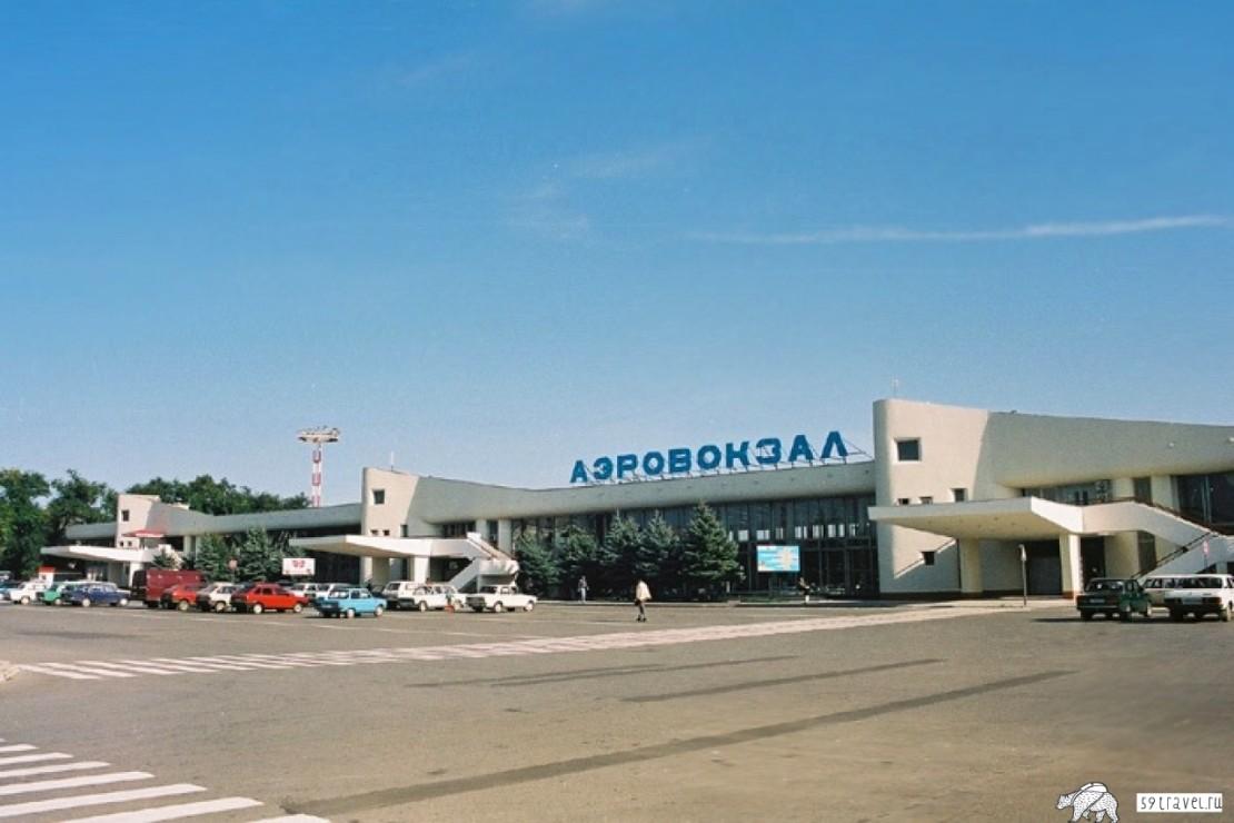 Аэропорт Ростов-на-Дону - Ростов-на-Дону (Airport Rostov-na-Donu), Россия