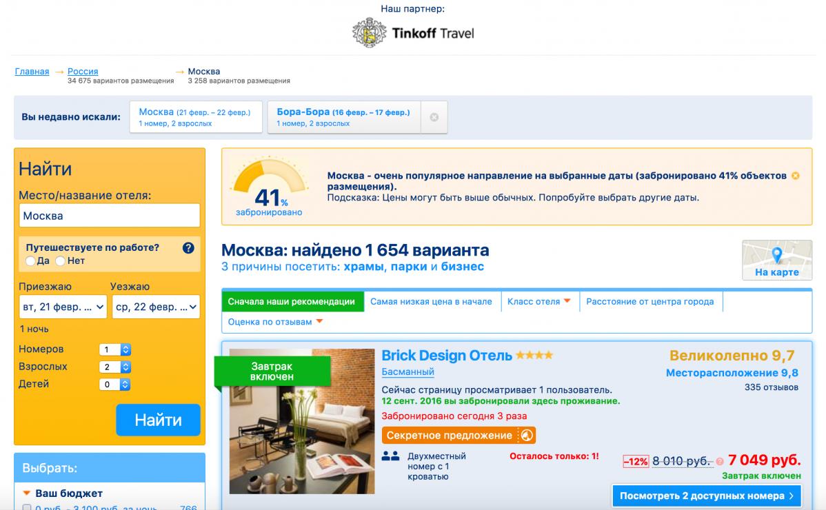 �писок сайтов для блокировки - Pastebincom