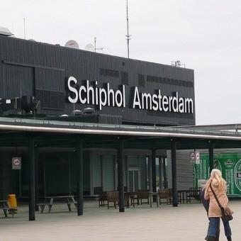 Аэропорт Амстердам - Схипхол (Airport Schiphol), Нидерланды