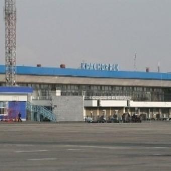 Аэропорт Красноярск - Емельяново (Airport Yemelyanovo), Россия
