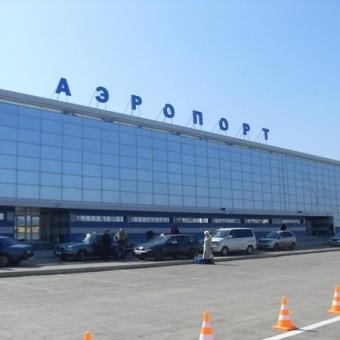 Аэропорт Иркутск (Airport Irkutsk), Россия