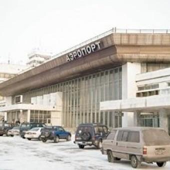 Аэропорт Хабаровск - Новый (Airport Khabarovsk), Россия