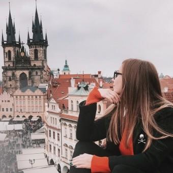 Я переехала в Прагу