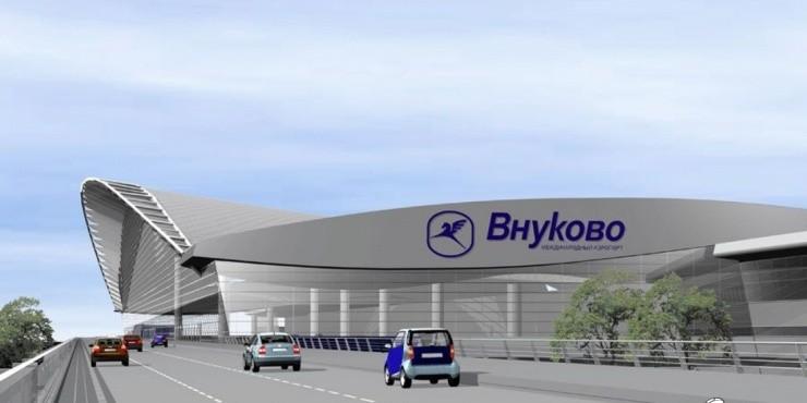 Новый терминал аэропорта Внуково