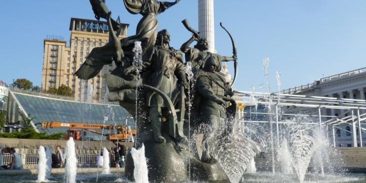 Уикенд в Киеве. Часть 1