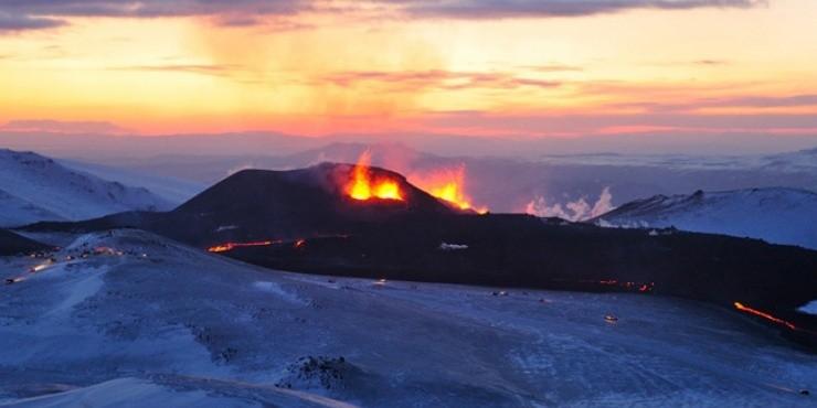 Вулкан Эйяфьядлаекюдль прекратил активность