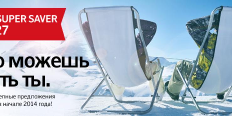 AirBaltic: короткая распродажа билетов по всему миру на зимний период