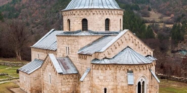 Сербия: 20 полезных советов